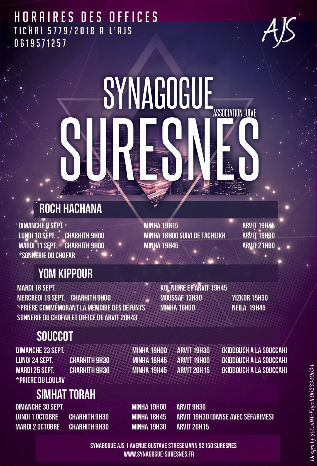 Synagogue Suresnes @engell_webmaster